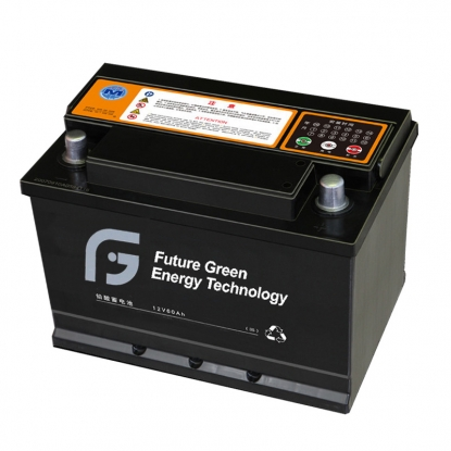 12V60AH Automotive Battery