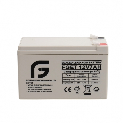 12V6.5ah deep cycle battery