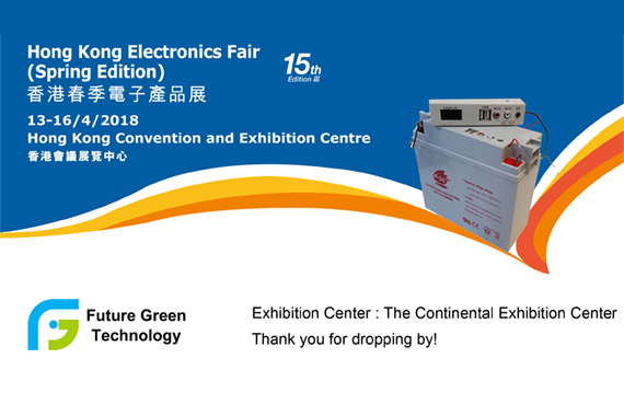 Hong Kong Electronics Fair 2018